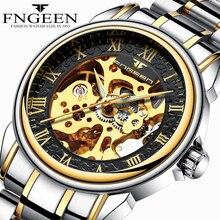Men Watches Automatic Mechanical Watch Male Tourbillon Clock Gold Fashion Skeleton Watch Top Brand Wristwatch Relogio Masculino