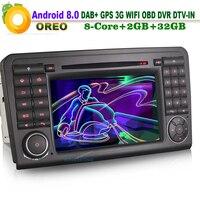 7 Android 8,0 головное устройство gps Navi Wi Fi MP3 плеер DAB + Радио DTV IN Автомобильный DVD плеер для Mercedes Benz ML класса W164 ML330 ML350