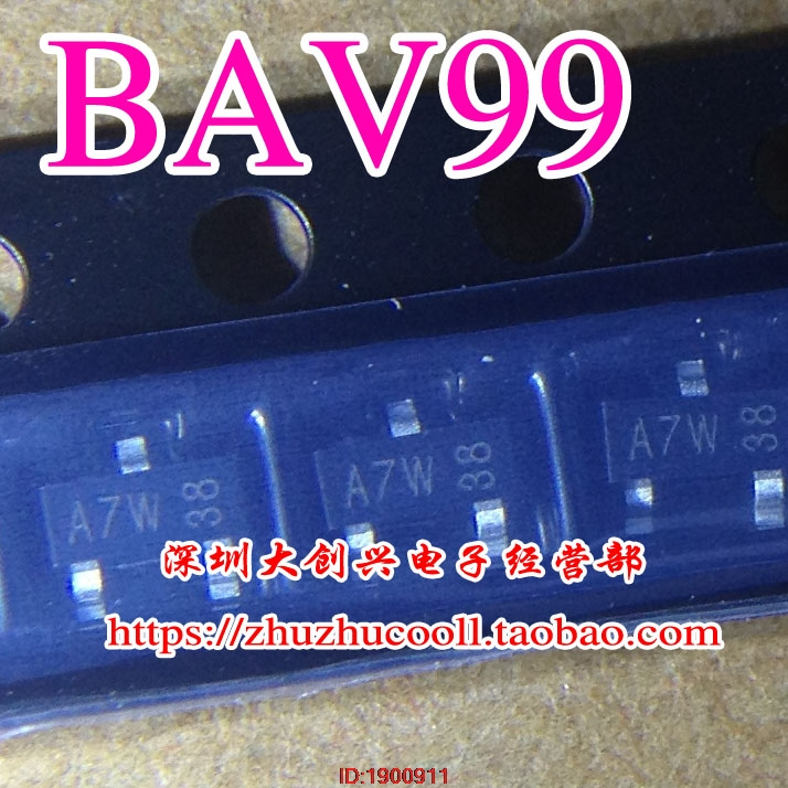 Цена BAV99
