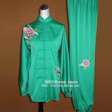 Customize Chinese Tai chi clothing taiji sword uniform performance exercise wushu suit embroidery women boy children girl kids