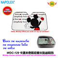 car accessories Cartoon Mickey mouse  front window sunshade Foils Windshield Visor Cover UV Protect Car Film sun shade WDC-129