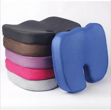47*36*7 Лидер продаж медленный отскок бамбуковый уголь пены памяти стул автокресло бедра подушки детские Tailbone копчик защиты