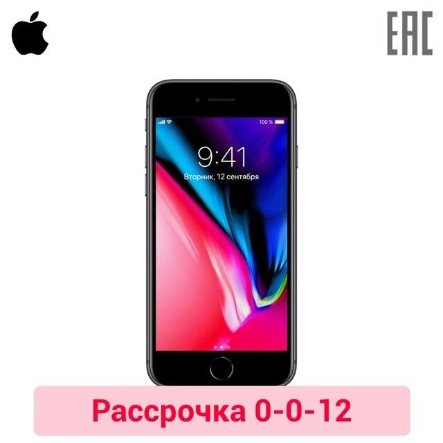 Смартфон Apple iPhone 8 256 ГБ [A1905, официальная российская гарантия]