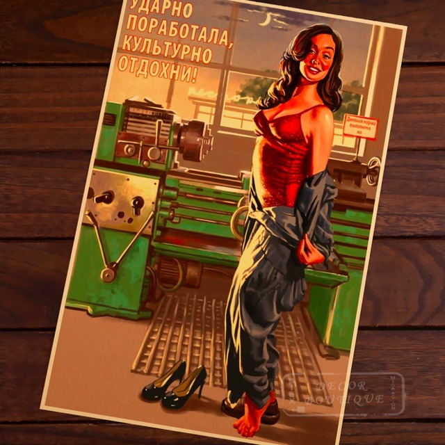 Red Telephone Box Sexy Girl Pin Up USSR Soviet Vintage