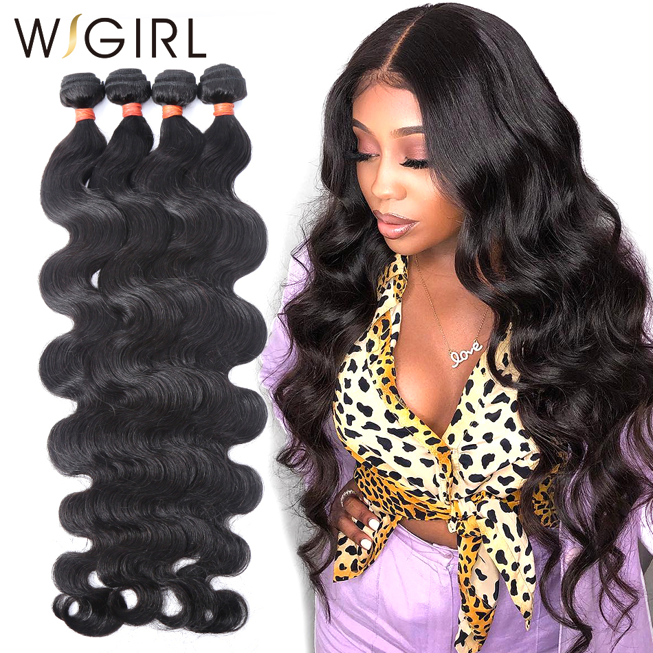 Wigirl Hair Virgin Brazilian Body Wave Hair Bundles 1 Piece Longer Length 30 to 36 100
