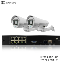BFMore H 265 PTZ 4 0MP POE 2CH NVR Kit CCTV System IP Camera 5 50mm