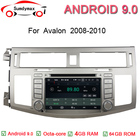 8inch two din androi...
