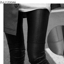 Womens Fashion New Capris Leggings Stretch Jeggings Treggins Leatherette stretch leggings Leather pant