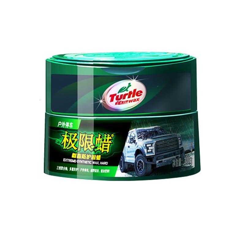 car polishing paste wax paint care scratch repair car paint coating waterproof film auto care. Black Bedroom Furniture Sets. Home Design Ideas