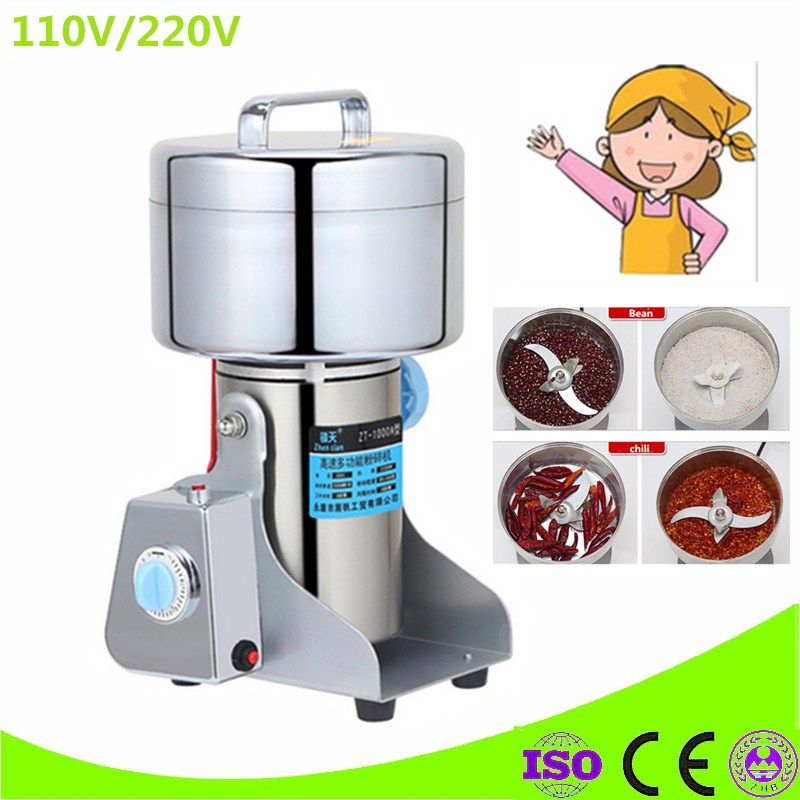 New Electric 1000g Grains Spices grinder Chinese Medicine Cereals Coffee Dry Food Powder Crusher Mill Grinding Machine chinese supplier stainless steel 2000g 2kg household electric swing grinder mill small powder machine food grinding machine