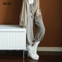 JECH Soft Cashmere Wool Knitted Pants Plush Ball Female Pure Comfortable Knitted Wide Leg Pants Casual Loose Long Pants Women