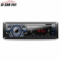 RK522 Bluetooth Car MP3 Player Car Radio Car Multimedia Player With SD MMC USB Port FM
