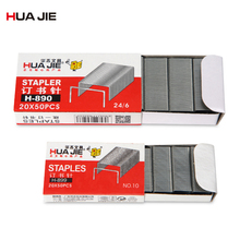 Book Paper Staples 24/6 10 Small Boxes Office School Binding Stationery Student Supplies Stitching Needle H890