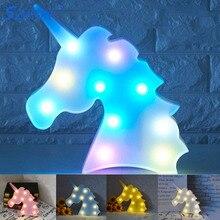 Unicornio led 밤 빛 아기 유니콘 파티 램프 luminaria 3d rgb 다채로운 램프 동물 어린이 선물 침실 테이블 장식
