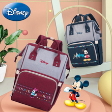 Disney 2019 New Mummy Backpack Diaper Bags Travel Handbag Waterproof Mommy Maternity Large Capacity Baby Storage Nappy Bag Gift mommy diaper bags stripes new shoulder top multifunctional backpack maternity large capacity baby waterproof package
