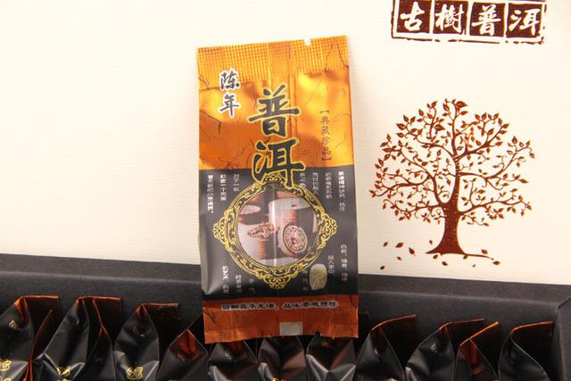 Oldest Chinese puer tea,Sheng Mengku Pu er tea for weight loss Slimming,100% Natural Green Food Puerh tea pu erh pu'er 25bag/lot