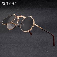 c6b148faa3c SPLOV Vintage Steampunk Flip Sunglasses Retro Round Metal Frame Sun Glasses  for Men Women Brand Designer Circle Glasses Oculos