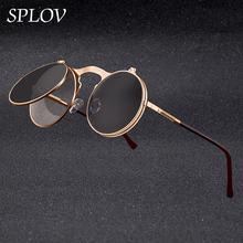 SPLOV Vintage Steampunk Flip anteojos de sol retro redondo marco de Metal gafas de sol para hombres mujeres marca diseñador círculo gafas Oculos