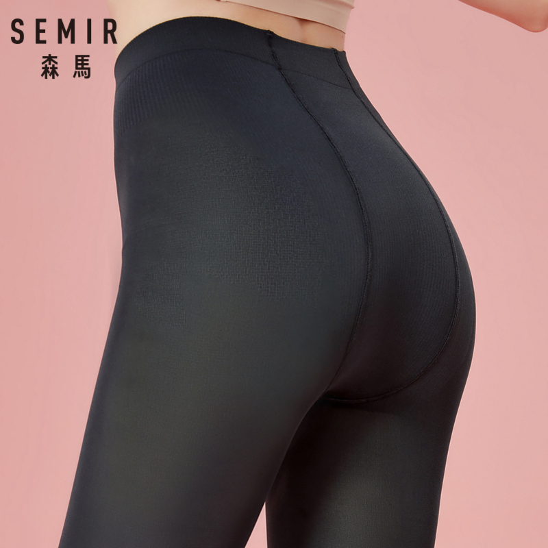 SEMIR Women 120 Denier leggings Matt Opaque 120D Seamless Winter Warm Women
