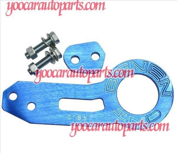 BENEN-0815 Aluminium racing  Tow Hook Rear (Blue)