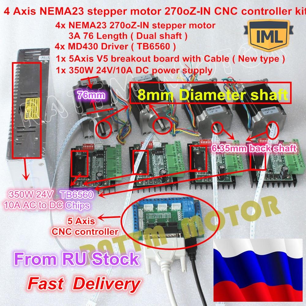 RU Bateau 4 Axe CNC Routeur Kit 4 pcs 1 axe TB6560 pilote et carte d'interface et 4 Nema23 270 oz-en moteur pas à pas et 350 w alimentation