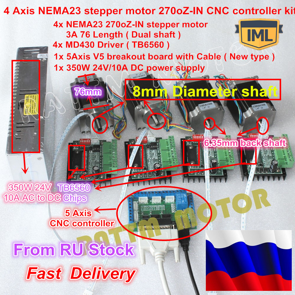 RU Ship 4 Axis CNC Router Kit 4pcs 1 axis TB6560 driver & interface board & 4 Nema23 270 Oz-in stepper motor & 350W Power supply цена