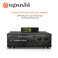 HA8200 Professional Power Amplifiers For Stage Karaoke Background Music System