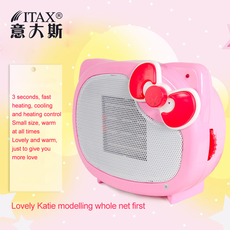 ITAS2127  Heater household mini heater office electric heating bathroom waterproof energy-saving electric fan. energy conservation and solar energy water heater electric heating tube flange air heating elements quartz glass heater tuebe