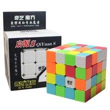 Qiyi 4X4X4 Effen Kleur Magische Kubus Speelgoed Voor Kinderen Beroep Speed Puzzel Voorjaar Cubes Kids Geschenken voor Onderwijs Cubo Magico