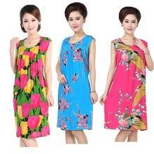 Women Sleeveless Shoulder Cotton Mom Casual Nightgown Dress Coton Club Sleepwear Loose Vestido Size Home 2019