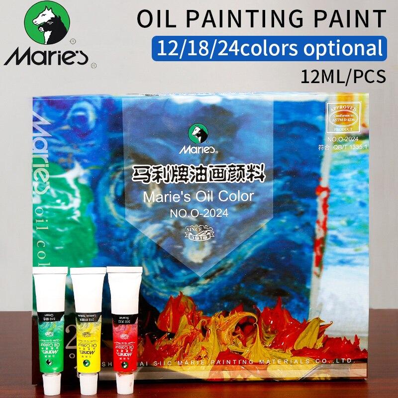 Marie profesional 12/18/24 colores pasta pinturas de aceite de 12 ML de Aceite de alta calidad pigmento para artista estudiante de la escuela de arte