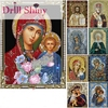 3d Embroidery With Diamonds Rhinestone Diamond Mosaic Icons Virgin Jesus Painting Cross Stitch Kits Beadwork Needlework