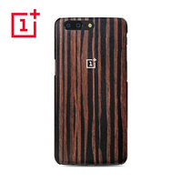 OnePlus 5 A5000 Protective Case Cover Original Protect Yo Self Bundle For OnePlus5 Series 360 Protective