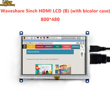 5inch HDMI LCD (B) (with bicolor case) 800*480 Touch Screen Tablet for all Raspberry Pi & Banana Pi