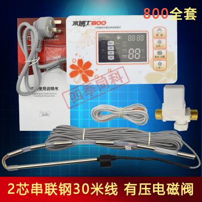 Solar Water Heater Controller Water Temperature And Water