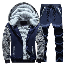 Left Rom Hooded Sweater Set Tattoo Men 2017 Winter New Men's Set Fashion Casual Business Hot Top + Pants Male Large Size S-4XL