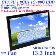 13.3 дюймов Все-в-Одном POS промышленного 4-проводной резистивный сенсорный embeded PC 1280*800 1 Г RAM 80 Г HDD для Windows или linux установлен
