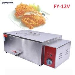 1PC nowa i wysokiej jakości FY-12V frytkownica elektryczna handlowa maszyna do smażenia w głębokim tłuszczu