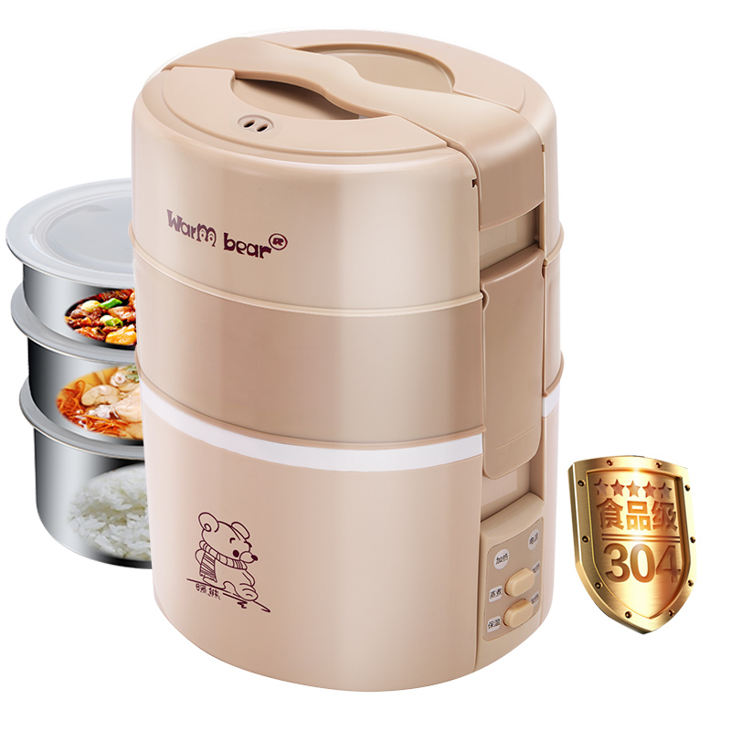 Electric Heating Lunch Box Three Layers Stainless Steel Thermal Food Container Plug-in High Capacity Portable Hot Rice Cooker three layers 2 2l electric lunch box stainless steel plug in insulation heating lunch box cooking high capacity mini cooker