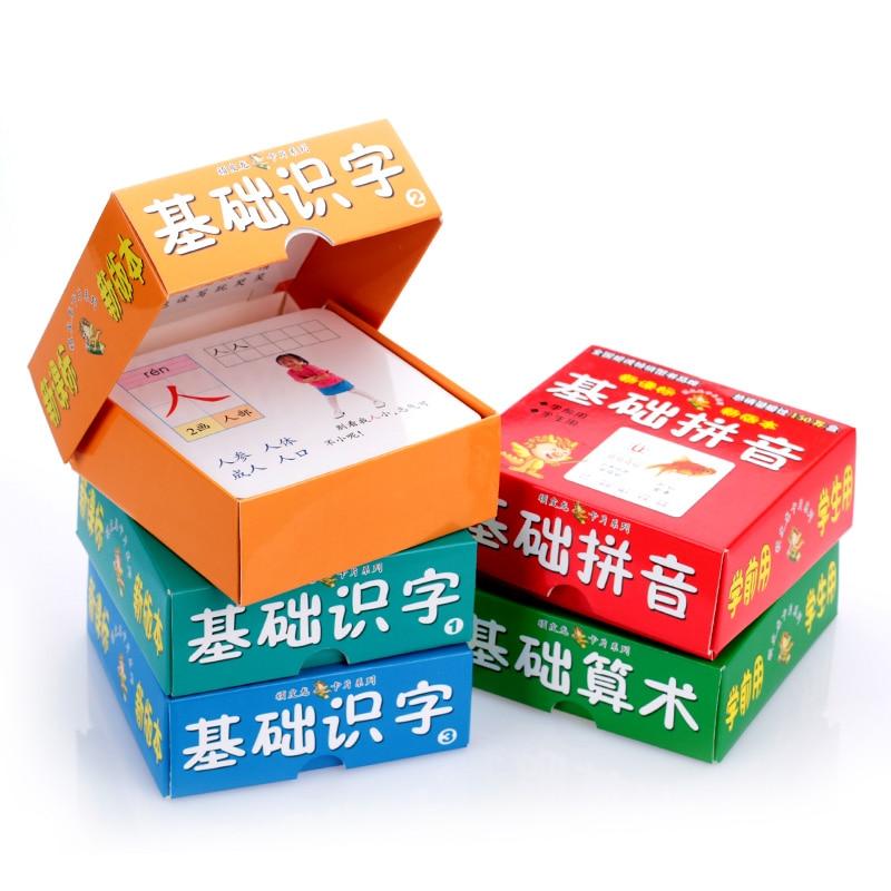 5 տուփ / սահմանել 405PCS Չինական նիշերի - Գրքեր - Լուսանկար 5