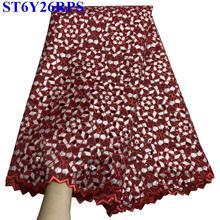 Самые популярные африканские французские высококачественные блестки Кружевная Ткань 5 ярдов для свадебного платья винно-красная органза кружевная ткань KER02