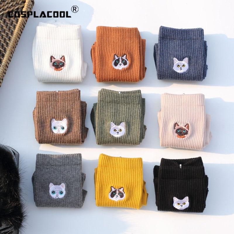 Warm Harajuku Cute Embroidery Animal Funny   Socks   Women Kawaii Japanese Skarpetki   Socks   Novelty Cotton Calcetines Mujer Sokken