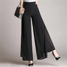 Women s fashion spring and summer new women s Korean high waist double chiffon split wide