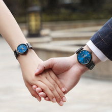 Couple watch steel belt quartz watch trend business female and male watch