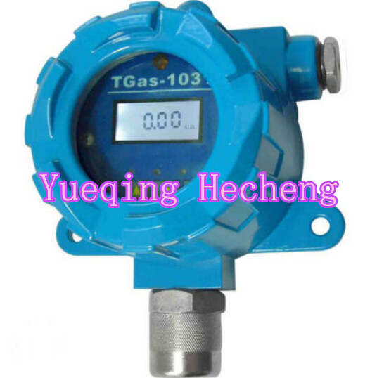 NEW Combustible Toxic and Harmful Gas Transmitter TGas-1031-CO Carbon MonoxideNEW Combustible Toxic and Harmful Gas Transmitter TGas-1031-CO Carbon Monoxide