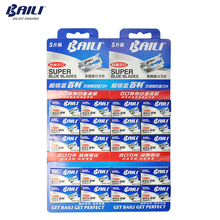 BAILI 100 Pcs/Lot Super Blue Platinum Replaceable Shaving Safety Shaver Razor Blades Stainless Steel Double Edge for Men BP003