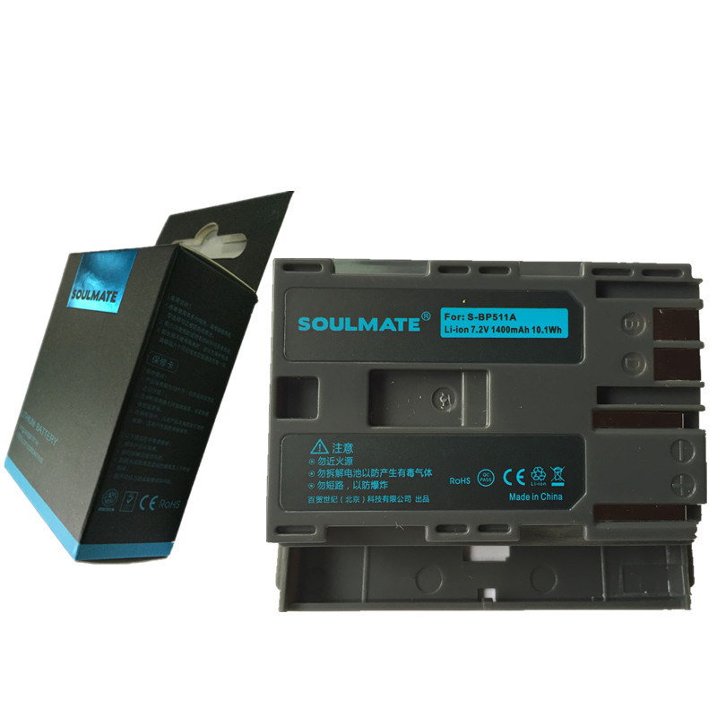 SOULMATL BP-511 lithium batteries pack BP511A Digital Camera Battery BP511A  For Canon EOS 40D 300D 5D 20D 30D 50D 10D D60 G6
