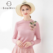 SEQINYY Fashion Sweater 2020 Spring Autumn New Design Long Sleeve Knitting Romantic Lily Flowers Brooch Women Pullover