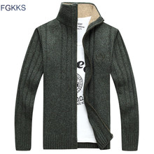 FGKKS 2018 New Winter Men's Cardigans Sweaters Men's Casual Sweaters Warm Zipper Men Cardigan Stand Collar Knitted Sweaters