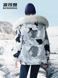 Image 3 - BOSIDENG new harsh winter Goose Down Jacket for women down coat adjustable waist waterproof windproof real fur B80142140